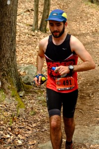 Bear Mountain 50 Mile Mid-Race